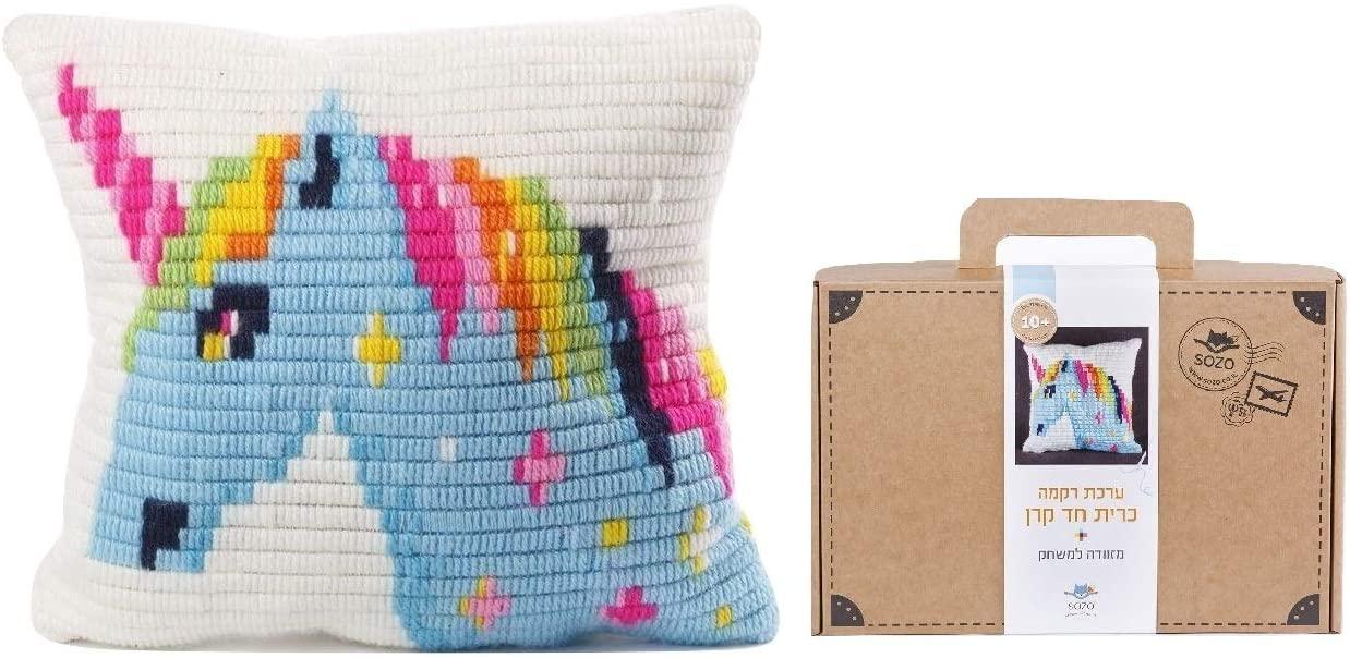 Sozo DIY Needlepoint Cross Stitch Embroidery Pillow Kit for Kids - Unicorn Pillow